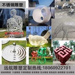 不鏽鋼雕塑工廠