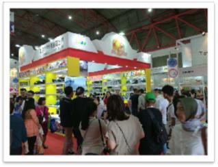 2020印尼國際玩具及嬰童用品展(IBTE) 3