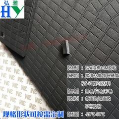 方形硬質EVA泡沫腳墊泡棉緩衝墊傢具防滑腳墊