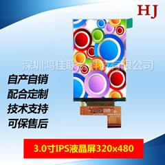 3.0寸IPS液晶屏320*480高亮陽光下可視