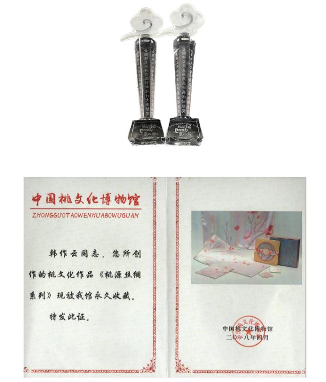 國蘊蠶絲涵作雲絲巾定製品牌 1