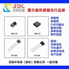 SDC1211/SOT-23/TO-92S/DFN-4L 双极性高灵敏度霍尔传感器HW-101A