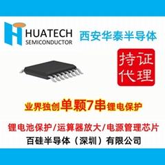 HTL6037AAA西安华泰单IC实现7节锂电池或聚合物电池保护芯片现货