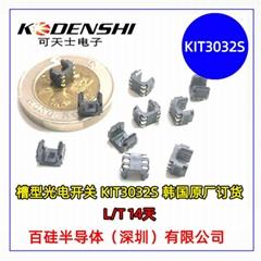 KIT3032S韓國AUK光電子汽車級傳感器空調控制光遮斷器代EE-SX1131