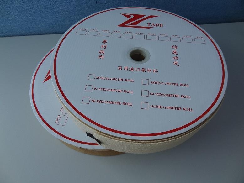 耐高温260度防火阻燃PPS魔术贴粘扣带搭扣用于隔热防护套 2