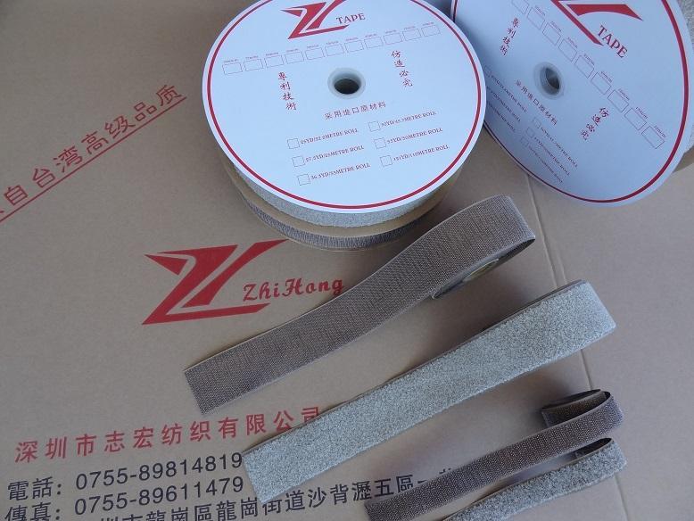 镀银纤维导电钩毛魔术贴粘扣带搭扣用于防电子信息泄露 1