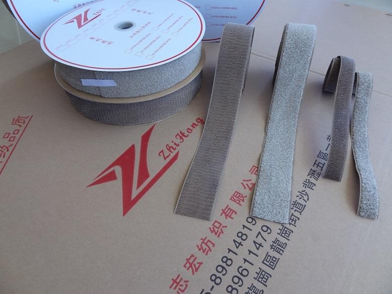 镀银纤维导电钩毛魔术贴粘扣带搭扣用于防电子信息泄露 2