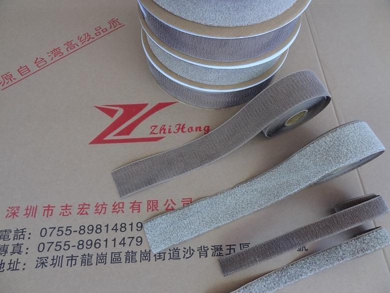 镀银纤维导电钩毛魔术贴粘扣带搭扣用于防电子信息泄露 3