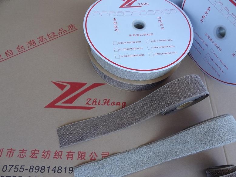镀银纤维导电钩毛魔术贴粘扣带搭扣用于防电子信息泄露 5