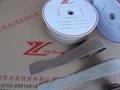 鍍銀纖維導電鉤毛魔朮貼粘扣帶搭扣用於防電子信息洩露 5