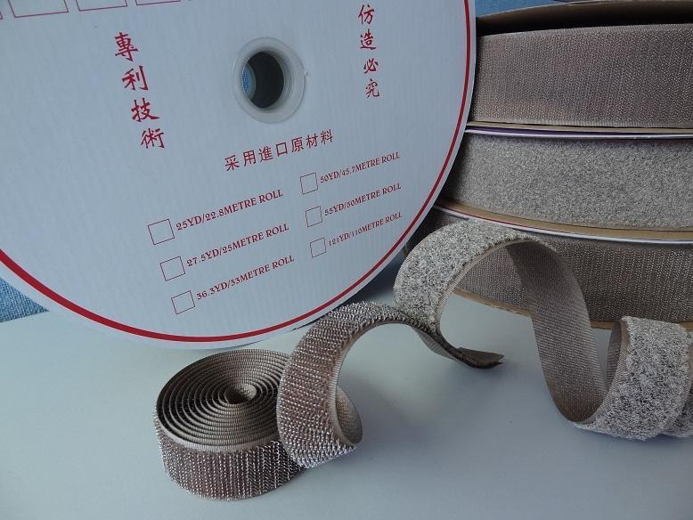 镀银纤维导电魔术贴魔鬼贴粘扣带搭扣紧固带用于防静电用品 4