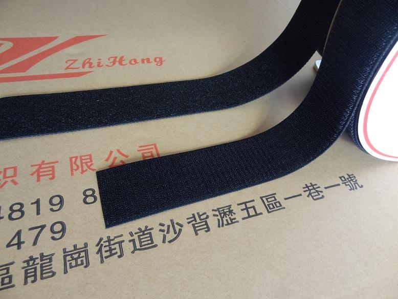 平織彈力變形紗魔朮貼 鬆緊變形紗魔鬼貼搭扣 彈性變形紗粘扣帶 2