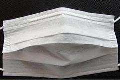 ES Non-Woven Fabric