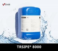 食品級阻垢劑食品飲料廠淨水設備專用阻垢劑英國寶萊爾進口品牌