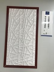 中國生產世禾3d背景牆出口直銷防潮立體牆板批發