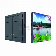 P6 Outdoor TV LED Display with Iron Cabinet for Roof Building Fixed Installation