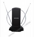 Indoor  Active Antenna With Rod