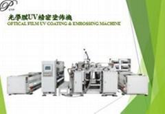 Optical film UV coating &. embossing machine