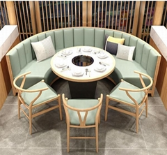 杭州咖啡廳沙發火鍋店桌椅定做