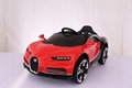 Driveralbe Electric Four-Wheel Kid Car with RC