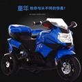 Drivable electric motorcycle 1