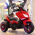 kid electric cycle