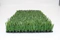 美创C型免填充足球场人造草坪