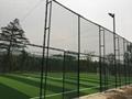 美创笼式足球场人造草坪 2