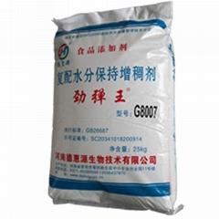 Compound water retention thickener