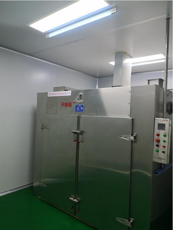 厂家直供方便面复配乳化剂 5