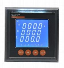 安科瑞PZ72L-E4/C交流检测仪表电能表