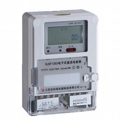 安科瑞壁挂式DJSF1352系列直流電能表