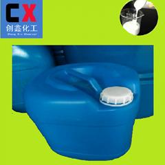 CX360T6006硅胶脱模剂国产水性透明脱模水脱模剂配方