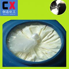 CX360T3006水性乳白色高效環保塑膠脫模劑防粘離型
