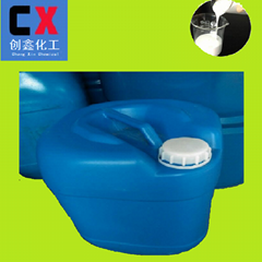 CX360T5003水泥(混凝土)脱模剂水性高效环保脱模水品质保障