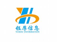 上海钰厚信息科技有限公司