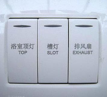 上海松江橡塑按鍵激光鐳雕刻字 3