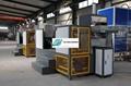 第三代環保節能小型雞場專業蛋托生產設備 2