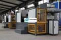 第三代環保節能小型雞場專業蛋托生產設備 3