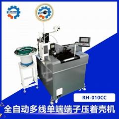 廠家供應RH-010CC全自動多線單端端子機壓着插殼機
