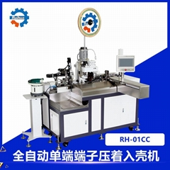 廠家供應RH-01CC全自動單端端子壓着插殼機