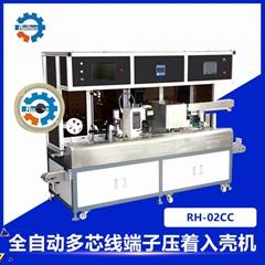 東莞RH-02CC全自動多芯線端子壓接插殼機廠家供應