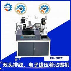 東莞RH-08CC全自動高速雙頭排線 電子線壓着沾錫機