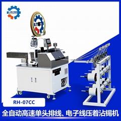 东莞RH-07CC全自动高速单头排线 电子线压接站沾锡机