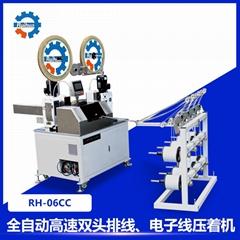 東莞RH-06CC全自動雙頭排線 電子線壓接機