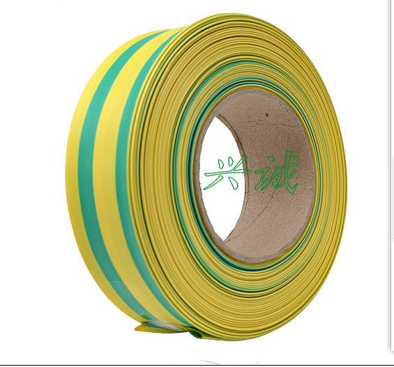低温收缩地线标识专用黄绿双色125度热缩管 1