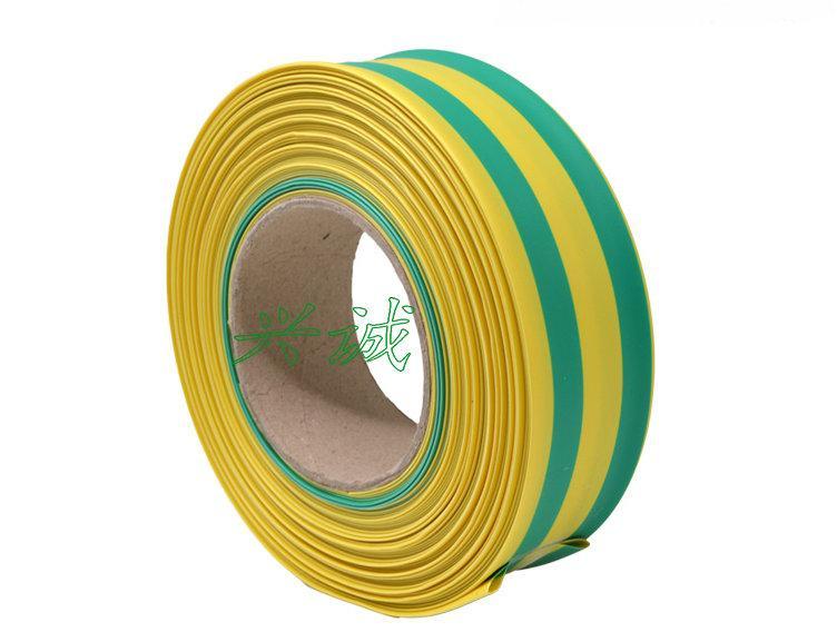 低温收缩地线标识专用黄绿双色125度热缩管 2