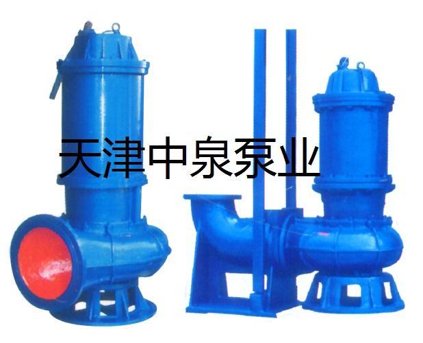 天津潜水排污泵 1