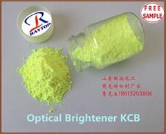 廠家直銷EVA等塑料發泡專用熒光增白劑KCB
