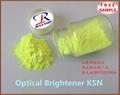 高檔塑料專用熒光增白劑KSN